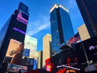 Luxe Bible's Top 4 Must Do's in New York