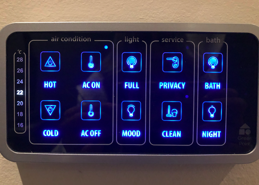 A Seriously Stylish Stay at the Award Winning RHG's Park Plaza London Waterloo: Hotel Room Control Pad - fun after a few drinks